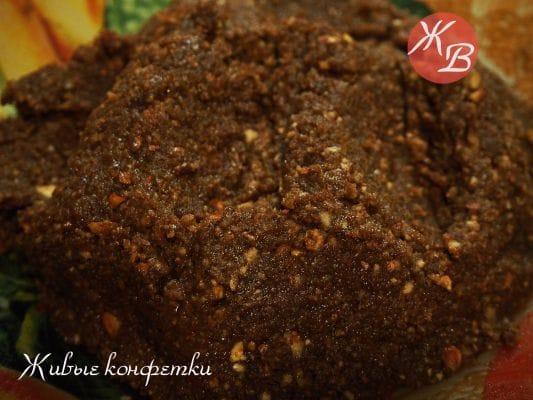 Siroedcheskie-konfetki-recept-foto