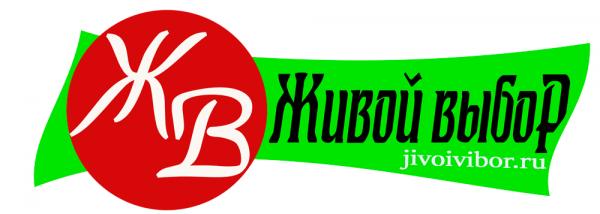 Klyb Pytishestvenikov