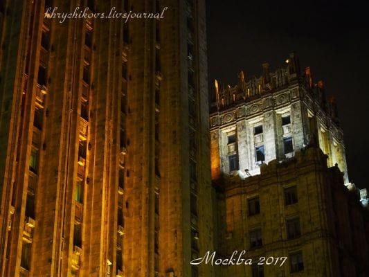 Foto-Moskva-2017-16