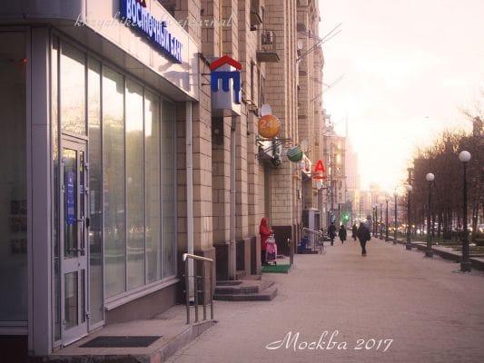Foto-Moskva-2017-4